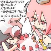 【ぶたボットイベント】10月10日の1枚