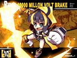 ライダー100億ボルトブレイク!