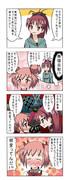 魔法少女マゾ化☆まどか 2週目 第9話