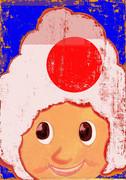 (ノ´▽`)ノ 日本がんばれ〜♪ (>∀<)ノ