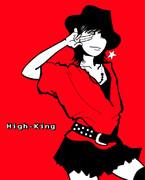 High-King愛ちゃん