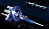 F/A-26 ドラグーン 荷電粒子砲装備(デザイン改善)