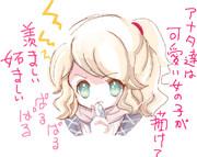 ぱるしーちゃん2