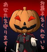 Halloween-C