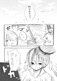 口実≠部活9p目