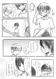 口実≠部活10p目