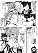 販促漫画( ◔ ౪◔)(ぇ