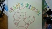 友人の誕生日に上げるために描いた絵 ミュウ
