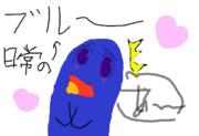 カートゥーン日常♪