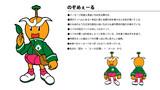 陸前高田のマスコットデザイン「のぞめぇーる」君