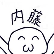 \(^ω^)/