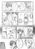 口実≠部活13p目