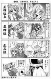 幕末の【まどか☆マギカ】其の九