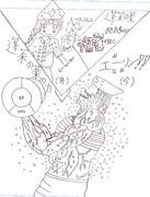 【東方落書き】八意永琳の蓬莱の薬の力【下手注意】
