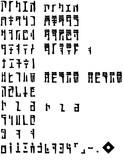 ハイリア語