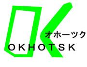 オホーツク