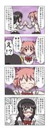 魔法少女マゾ化☆まどか 2週目 第10話