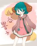 響子ちゃんかわいいよ