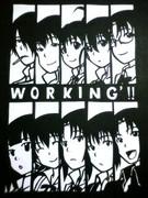 WORKING'!!切ってみた