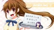 WORKING ぽぷら + 【修正】