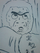 空知英秋先生