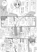 【学生時代】世界一初恋 (セカコイ) パロデー09