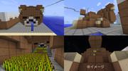 【リラックマ】Minecraftで作ってみた【小麦畑】