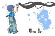 HIP HOP 4大要素 GRAFFITI #2