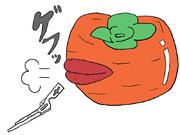 となりの柿はよく客食う柿だ