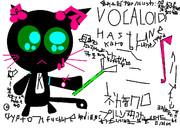 Vocaloid 3 Version 初音クロ 公式 イラスト 01