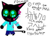 初音クロ(Hastune Kuro) Vocaloid3 公式 Append イラスト 01