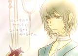 折姫。。。