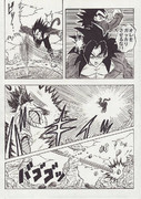 ドラゴンボール 完全版16巻パロディー 二ページ