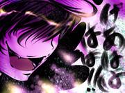 東方超幻想 逆襲の霊夢 その24 逆襲の霊夢 予告