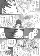 【政宗呼び】世界一初恋 (セカコイ) パロデー12