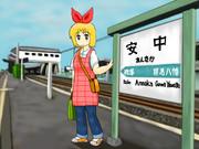 安中さんがいる風景「群馬県安中市JR安中駅ホーム」
