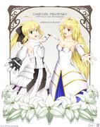 姫騎士&白き姫君