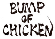 BUMP OF CHICKEN vol.1