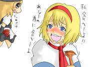 生放送リク>愛の為に毒キノコを食べるアリス