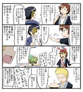 アイマス漫画33