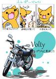 【鈴菌漫画】うちのこ紹介枠【納車編2】