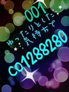 001 こみゅサムネ