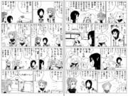 『クレヨンあかりちゃんだゾ』