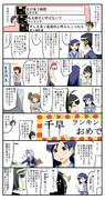 アイマス漫画34