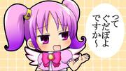 ( ≖ヮ≖)┌<って・・・