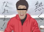 11月6日は修造の誕生日だ!!!