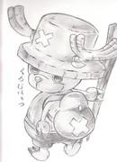 チョッパー【えんぴつ手描き】