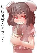 てゐがチョコソフトクリームを食べていた