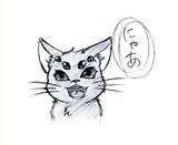 妖怪 6つ目猫‐むつめねこ‐