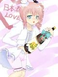 お酒大好き!